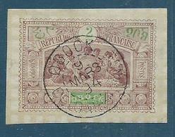 Obock 1894 Yvert N° 47 Jolie Obliteration Colonie France - Oblitérés