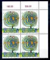1975 AUSTRIA SET MNH ** QUARTINSA - 1945-.... 2a Repubblica
