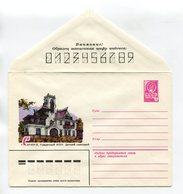 COVER USSR 1981 SARAPUL UDMURT ASSR CHILDREN'S SANATORIUM #81-252 - 1923-1991 UdSSR