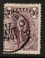 GREECE  Scott # 172 F-VF USED (Stamp Scan # 488) - 1901-02 Flying Mercury & AM