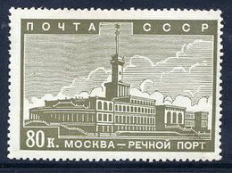 SOVIET UNION 1939 Moscow Construction Projects 80 K. MH / *.  Michel 670 - Unused Stamps