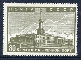SOVIET UNION 1939 Moscow Construction Projects 80 K. MH / *.  Michel 670 - Ongebruikt