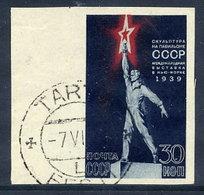 SOVIET UNION 1939 New York Expo 30 K, Imperforate Used With Tartu Postmark.  Michel 693B - Estonie
