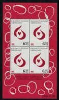Groenland 2009 // Au Profit De La Lutte Contre Le Cancer Bloc-feuillet Neuf ** MNH No.43 Y&T - Groenland