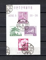 Corea Del Sur    1959   .-    Y&T  Nº   11    Block - Corea Del Sud
