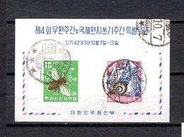 Corea Del Sur    1960   .-    Y&T  Nº   27    Block - Corea Del Sud