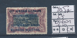 RUANDA URUNDI GEA  COB 33 TYPE A PLATE POSITION 5 MINT NO GUM - 1916-22: Nuevos