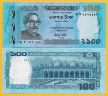 Bangladesh 100 Taka P-new 2018 UNC Banknote - Bangladesh