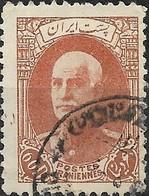 1936 Riza Sh Ah Pahlavi - 60d - Brown FU - Iran
