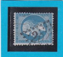 N° 22  GC  2027   LEZIGNAN  / 10 - AUDE  - REF 14116 + Variété Corne - 1862 Napoleon III