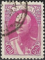 1938 Riza Sh Ah Pahlavi - 10d - Mauve FU - Iran