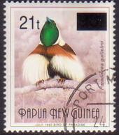 PAPUA NEW GUINEA 1995 SG #756 21t On 90t Used Birds - Papua New Guinea
