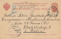 RIGA / LETTLAND / RUSSLAND - 1894 , Ganzsache CHARLOTTENBURG / Berlin - Lettland
