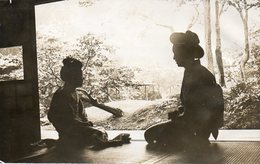 Japon : Devant Le Jardin Japonais - Luoghi