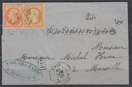 LSC N21+n23 GC5082 Beyrouth-Marseille 15/05/64 - 1862 Napoleon III