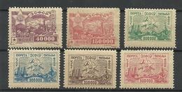 TRANSKAUKASIEN Kaukasus 1923 = 6 Stamps From Set Michel 17 - 24 * - Caucase