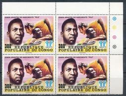 °°° CONGO - Y&T N°490 - 1978 MNH °°° - Nuovi