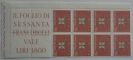 ITALIA EUROPA UNITA .8V.MNH**(PAG.76/6 - Europa-CEPT