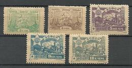 TRANSKAUKASIEN Kaukasus 1923 = 5 Stamps From Set Michel 27 - 33 * - Caucase