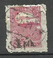 Estland Estonia 1920 Postmaster Perforation Postmeisterzähnung Paide Michel 19 O - Estland