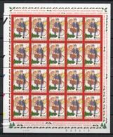 Année 2000 : Feuille Complète 2942 ** - Noël Et Nouvel-An - Full Sheets