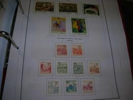 Jugoslavia PO 1985 Dipinti Scott.1759/1763+See Scan On Scott.Page; - 1945-1992 Repubblica Socialista Federale Di Jugoslavia