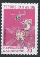 Orchidée - Gabon - 1971 - Gabon (1960-...)