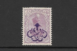 PERSIA/IRAN. 1898. CONTROL MARK ON 50KR TOP VALUE HINGED MINT - Iran