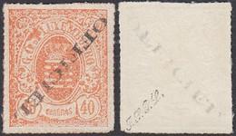 """Luxembourg 1875 - Timbre Obliteré.  Pri Fix Nr. 8 B """"Vermillon"""".  (EB) DC-2849 - Luxembourg"""