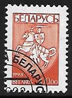 BELARUS      -     Chevalier En Armure / épée,   Oblitéré . - Belarus