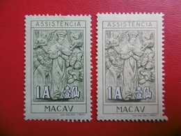 MACAO ASSISTENCIA VARIETE COULEUR VERTE OMISE - Macao