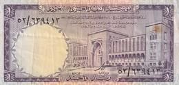 1 RIYAL - Saudi Arabia
