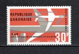 GABON PA N° 49  NEUF SANS CHARNIERE COTE  1.00€   AIR AFRIQUE - Gabon (1960-...)