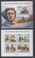 K630. Burundi - MNH - 2012 - Famous People - Mao Zedong - Imperf - Célébrités