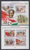 K630. Burundi - MNH - 2012 - Famous People - China - Imperf - Célébrités