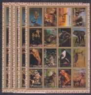 I630. 5x Ajman - MNH - Nature - Animals - Imperf - Autres