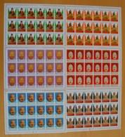 Z234. Manama - MNH - Architecture - Masks - Full Sheet - Wholesale - Architecture