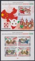 H236. Burundi - MNH - Organizations - Diplomacy - Imperf - Organisations