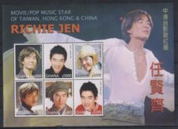 W906. Ghana - MNH - Famous People - Richie Jen - Célébrités