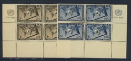ONU 1953 BLOC DE 4 UPU  YVERT N°17/18  NEUF MNH** - New York -  VN Hauptquartier