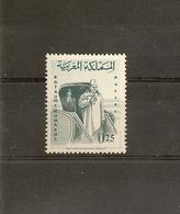 OA 9105 / MAROC 1964 Yvert 1406 / ** 10 Anniversaire Du Retour De Mohammed V - Maroc (1956-...)