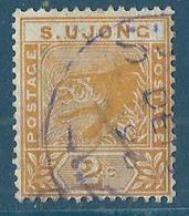 S.ujong Yvert N° Obliteration 1896 Filigrane CA + Couronne - Otros