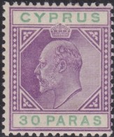 Cyprus    .   SG  .   51a    .    *  .     Mint-hinged    .   /    .   Ongebruikt - Cyprus (...-1960)