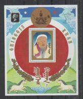L237. Mongolia - MNH - Art - Paintings - Chinggis Khan - Arts