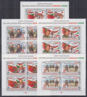 Z632. Burundi - MNH - Famous People - Diplomacy - Célébrités
