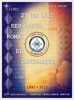 Roumanie Romania Bf 475 Police, Informatique - Police - Gendarmerie