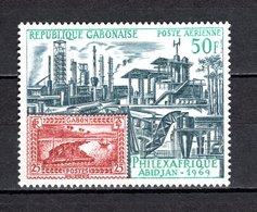 GABON PA N° 84   NEUF SANS CHARNIERE COTE  2.20€   INDUSTRIE  EXPOSITION PHILATELIQUE - Gabon (1960-...)
