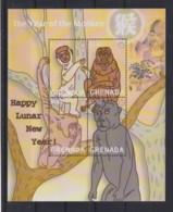 J633. Grenada - MNH - Art - Painting - Lunar New Year - Arts