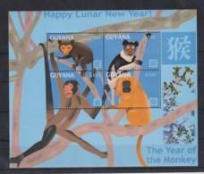 J633. Guyana - MNH - Art - Painting - Lunar New Year - Arts