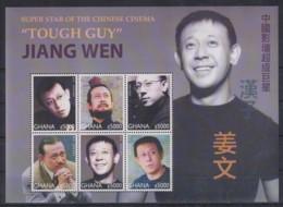 Z237. Ghana - MNH - Famous People - Jiang Wen - Célébrités